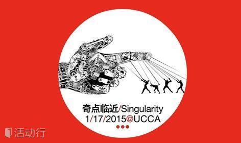 TEDxFactory798奇点临近