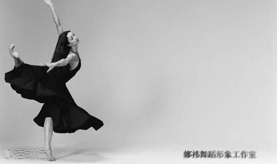 【舞蹈零基础体验-用舞蹈来调整你的身体】芭蕾形体&Lady Sway