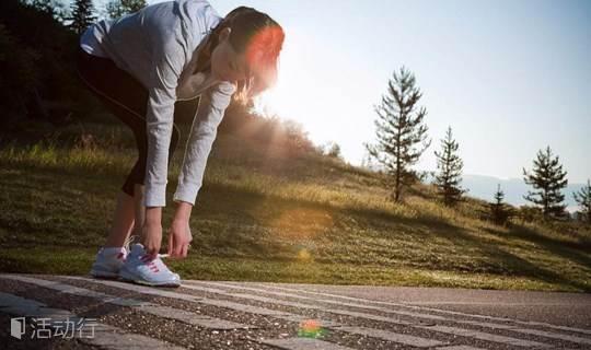 周六<奥森公园晨跑>热爱运动的你不要错过!
