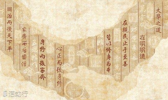 【第1220期】 传统文化在现代的意义与价值
