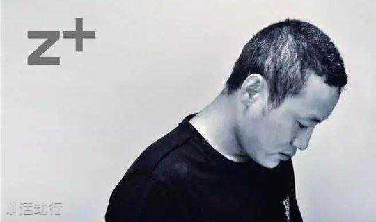 抢座丨中国第1支THE ONE SHOW银铅笔获得者、连续6年创意排行榜冠军郑大明:信息爆炸时代下的当代传播与营销